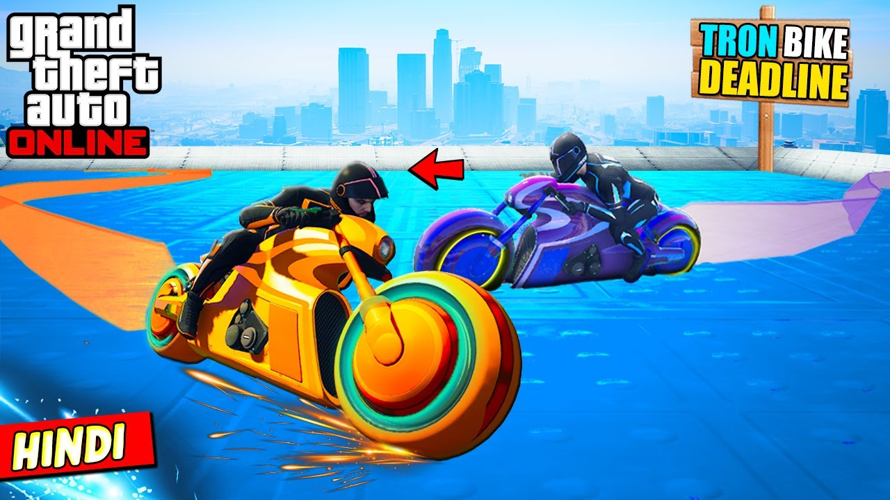 GTA 5 : COOLEST TRON BIKE RACE CHALLENGE (Who Will Win?)🏍💨🏁