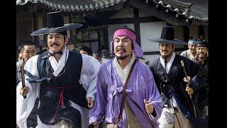 『朝鮮名探偵2 -失われた島の秘密-』映画オリジナル予告編