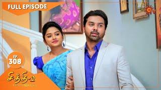 Chithi 2 - Ep 308 | 18 May 2021 | Sun TV Serial | Tamil Serial
