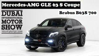 Brabus Mercedes GLE 63 Coupe 2015 Videos