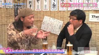 元C-C-B関口誠人「愚痴侍-グチザムライ-」第三弾 年収が1億から20万円に! thumbnail