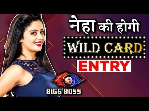 BIGG BOSS 12 : Neha Pendse may come as wild card ENTRY thumbnail