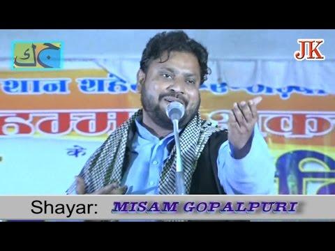 Meesam Gopalpuri All India Mushaira Basti 18-03-2017 Con.Mohd.Akram Khan
