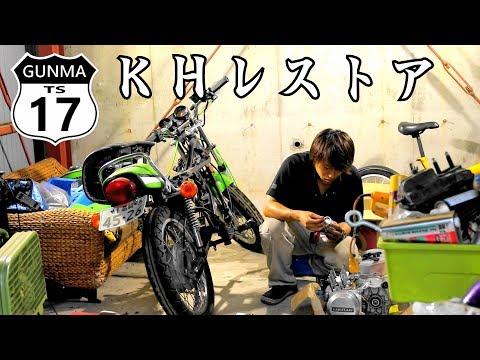 伝説のバイクを目覚めさせる2エンジン組み立て
