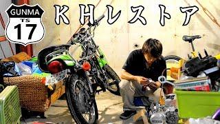 伝説のバイクを目覚めさせる2エンジン組み立て thumbnail