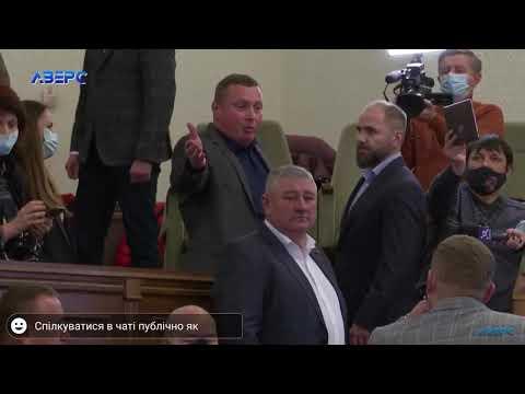 Волинські Новини: Погуляйко хамить депутатам | Волинські Новини