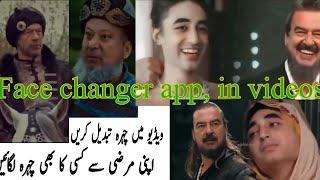 face changer app   face change video editing app   imran khan vs nawaz shareef  ertgurul CM tricks screenshot 2