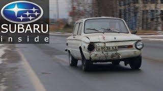 ЗАЗ с двигателем SUBARU // ЗАМЕР РАЗГОНА