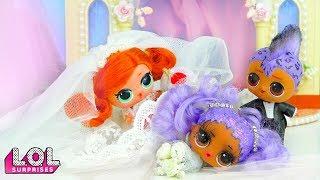 Панки женился! На ком? Невесты Скейти и Мария подрались на свадьбе! Мультик куклы ЛОЛ сюрприз LOL