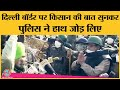Gambar cover Delhi Haryana Border पर किसानों और जवानों में हुई ज़बरदस्त बहस सुनिए।farmer Protest। Modi Govrnment