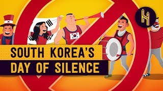 Why South Korea Will be Silent on November 14, 2019