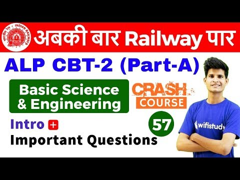 9:00 AM - RRB ALP CBT-2 2018 | Basic Science and Engg by Neeraj Sir | Intro + Important Questions