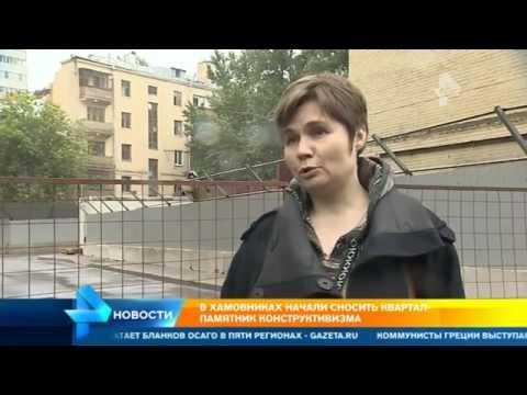 снос новостроек в москве