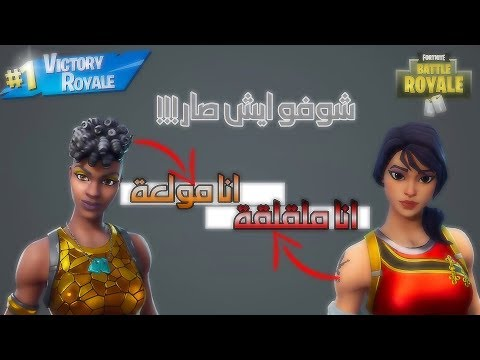 arab matchmaking free