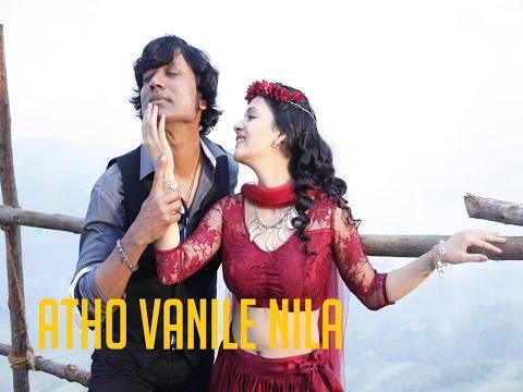 Atho Vanile Nila - Isai   S J Suryah   Karthik, Chinmayi, Deva   Lyric Video