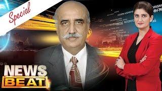 Khurshid Shah Se Khususi Guftagu | News Beat - 17 Sept 2016