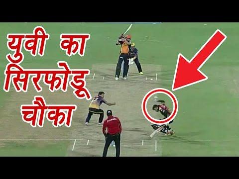 IPL 2017: Yuvraj Singh almost blown away Vijay Shanker's head with one brutal hit   वनइंडिया हिंदी