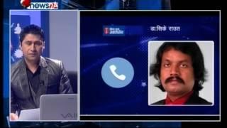 सिके राउतलाई सरकारले सोधेन बरु सिधा कुरा जनतासँगले सोध्यो? || Sidha Kura Janta Sanga ||