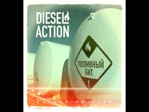 13. Diesel Action - D.O.Y.M. (Dance Of Your Mind)