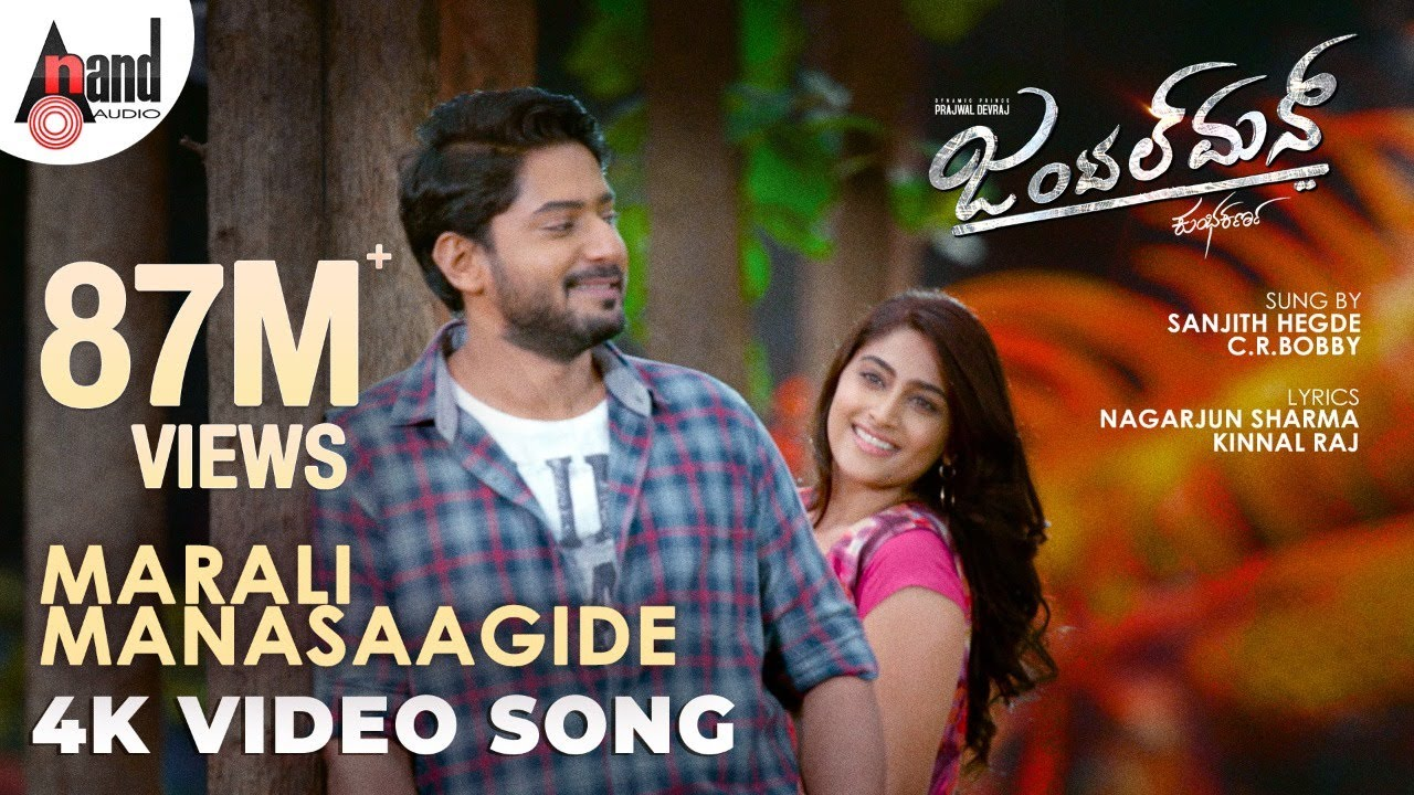 Gentleman | Marali Manasaagide | 4K Video Song | Prajwal | Nishvika |Jadesh Kumar |Ajaneesh Loknath