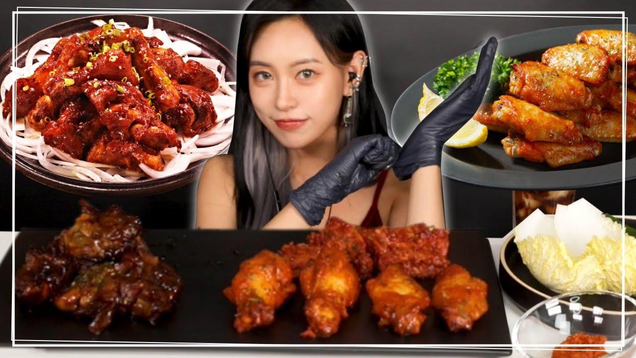 ASMR |  SUB) KOREAN SPICY FOOD MUKBANG PIG HOCK Texas Wing 미니불족발 텍사스 윙 봉 닭 오돌뼈 먹방
