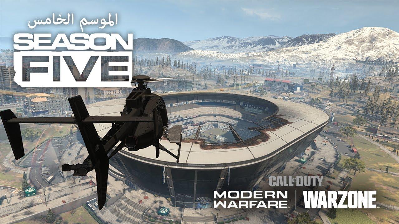 Call of Duty®: Modern Warfare® & Warzone - العرض التشويقي الرسمي للموسم الخامس