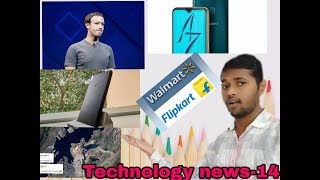 Technology news-14[ statue of unity visible from space, Flipkart Mobile Bonanza sale ]