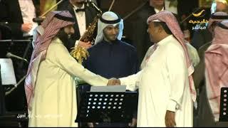 تكريم معالي المستشار تركي ال الشيخ لأسرة الراحل أبو بكرسالم