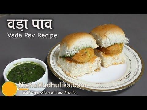 Vada Pav recipe  -  Mumbai Vad Pav - Batata Vada Recipe thumbnail