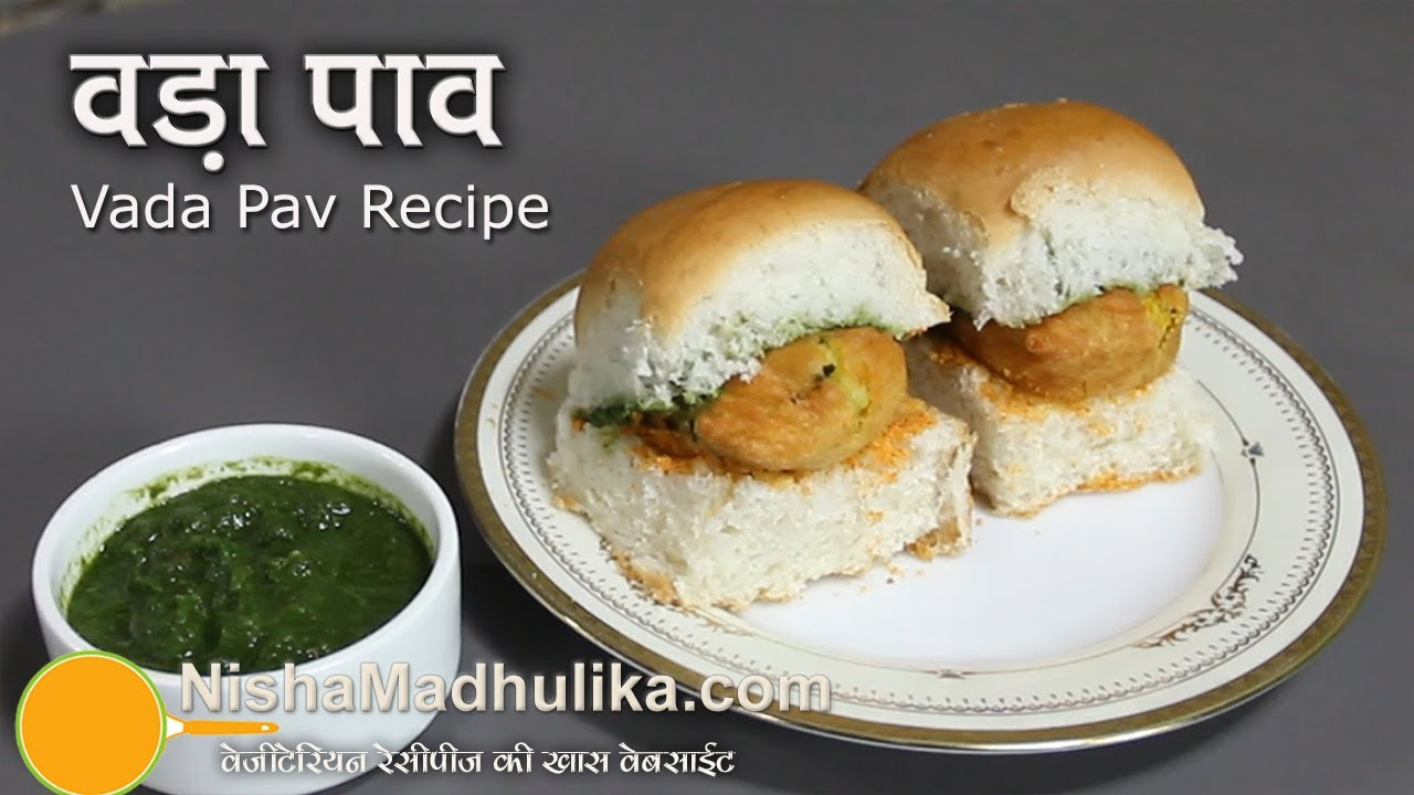 Vada pav recipe mumbai vad pav batata vada recipe youtube forumfinder Image collections
