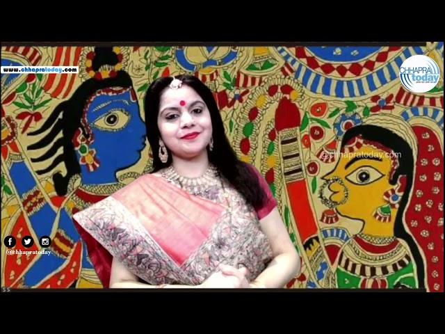 फगुआ गीत | सुमिता सुगंधा | भोजपुरी गीत #Chhapra Today