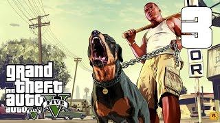 Чоп. Grand Theft Auto V. #3
