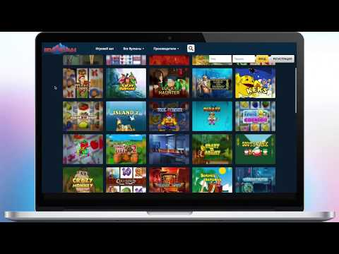 Видео Вулкан игровые автоматы играть за деньги онлайн