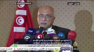 هذا تعليق حركة النهضة على تشكيلة حكومة الوحدة الوطنية التونسية