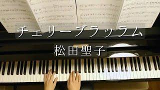 三浦徳子 作詞 財津和夫 作曲 ピアノ・ソロ 昭和40・50年代 歌謡曲大全...