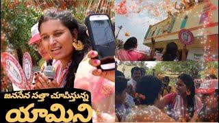 అనంతపురంలో దుమ్మురేపుతున్న TC వరుణ్ వైఫ్ Yamini || Janasena