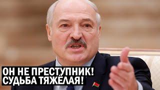 СРОЧНО!! Лукашенко приютил ПРЕСТУПНИКА - расследование ШОКИРОВАЛО Беларусь - Свежие новости