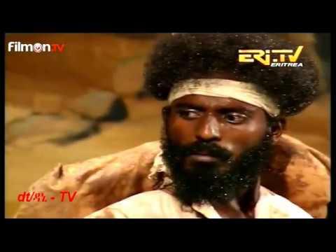 Eri-TV July 6, 2017  - Comedy #Eritrea
