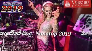 Gambar cover Sinhala Dj Nonstop/New Dj song 2019/