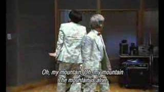 The Taste of Tea - Mountain Song