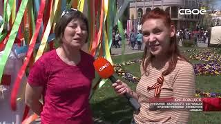 Фестиваль «Ладья» собрал в Кисловодске мастеров со всей России
