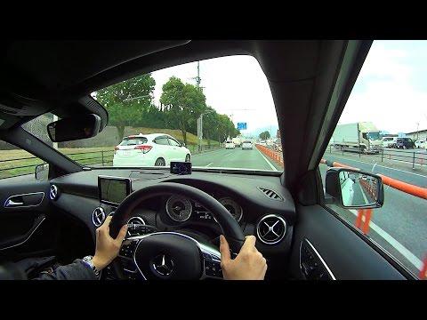 Mercedes-Benz  A180 Sports Drive (W176) メルセデスベンツ A180Sports 国道201号線 飯塚庄内田川バイパス走行 オートバックス飯塚まで