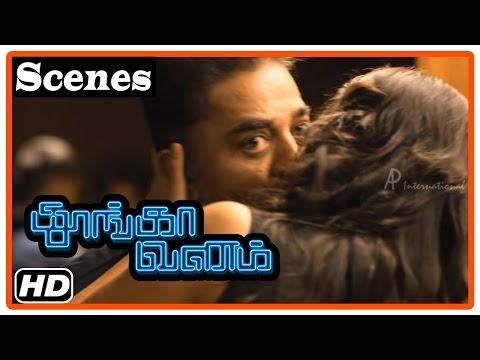 Thoongavanam Tamil Movie   Scenes   Madhu Shalini Kamal Haasan   Prakash Raj   Trisha