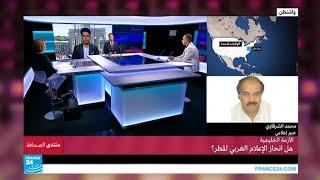 الأزمة الخليجية.. هل انحاز الإعلام الغربي لقطر؟ ج2