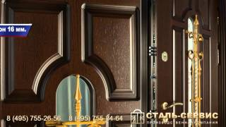 Металлическая дверь со стеклом и ковкой. Производство завода