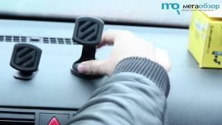 Обзор Scosche MagicMount Dash/Window