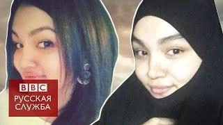 Из Ирака с любовью: как россиянка оказалась в тюрьме в Багдаде