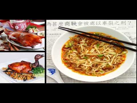 chinese christmas food