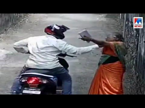 ബൈക്കിലെത്തി വയോധികയുടെ മാല മോഷ്ടിച്ചു; സ്ഥലത്തെ പ്രധാന മോഷ്ടാവ് | poojappuara chain snatching case