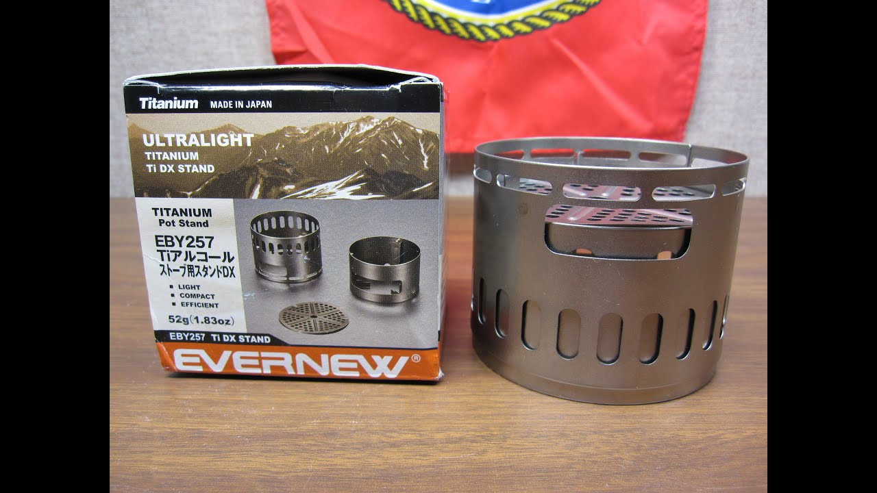 EVERNEW Ti Alcohol Stove Cross Stand 2 From Japan